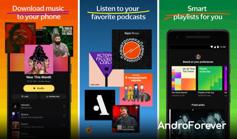 yandex music premium para android
